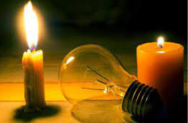 ECG Releases Timetable For Power Outages