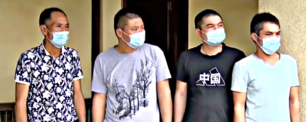 4 Chinese nationals to be deported over galamsey