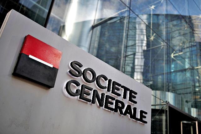 SG Ghana PLC, Allianz Life Bancassurance launch 2 new products