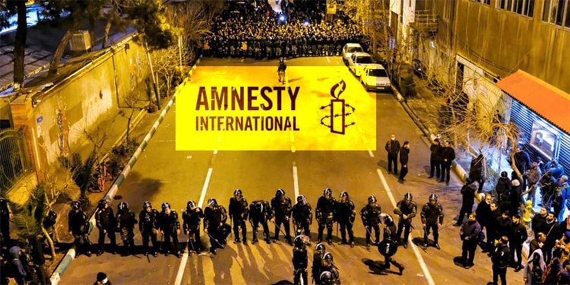Amnesty International calls for thorough investigations into Ejura shootings, killings